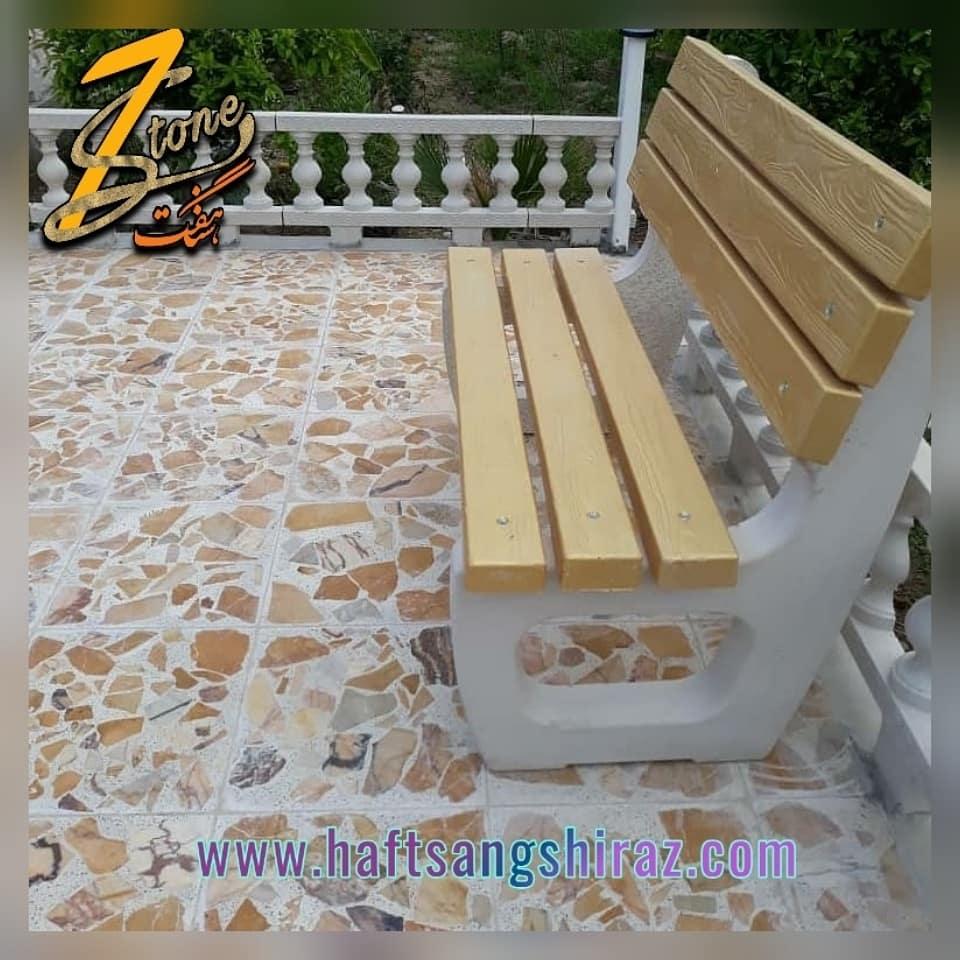 نیمکت طرح چوب